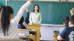 教職員定数の1万4000人削減を財務省が主張