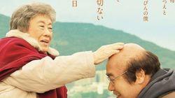映画「ペコロスの母に会いに行く」赤木春恵さんがギネス認定された理由とは?