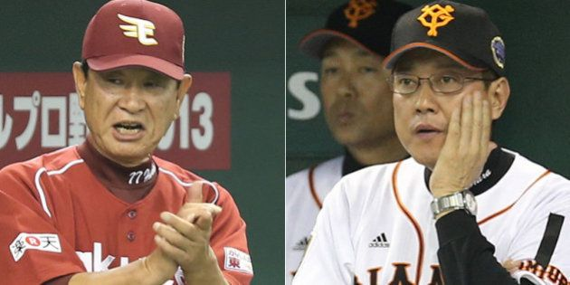 楽天と巨人、どちらの優勝が経済効果ある?日本シリーズ