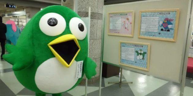 ゆるキャラ「とっとちゃん」下ネタ発言で鳥栖市長が陳謝 年内活動自粛へ