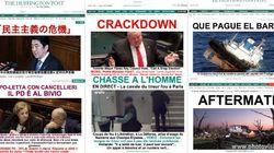 パリ市内で報道機関を狙った銃撃事件発生【11月19日】