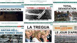 台風30号「ハイヤン」、各国の対応【11月10日】