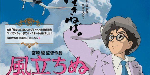 ジブリの「風立ちぬ」、オスカー前哨戦でアニメ賞受賞