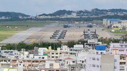 「米軍基地集中は沖縄差別なのか?」