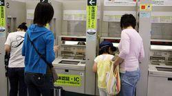 ATM手数料も値上げか 消費増税でいくらになる?