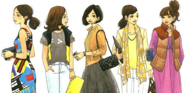 大人の女性の着こなしをイラストで紹介