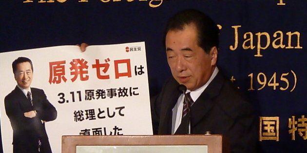 菅直人氏「脱原発」で小泉純一郎氏と連携否定