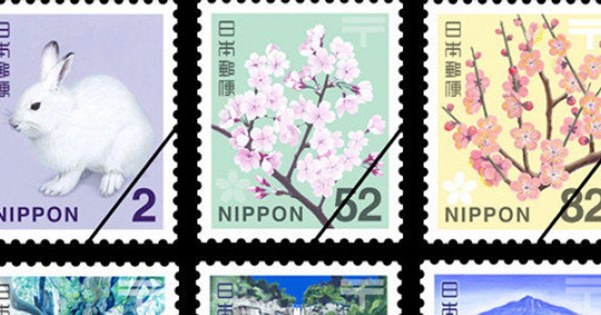 郵便 切手 種類
