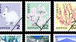 普通切手に新デザイン