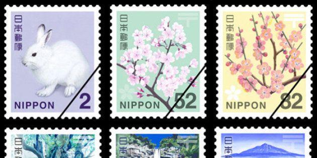 消費税増税で普通切手に新デザイン
