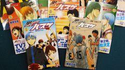「黒子のバスケ」脅迫事件、渡辺博史容疑者は漫画家志望か?