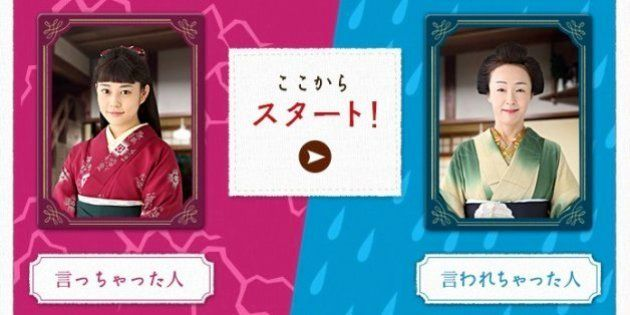 「ごちそうさん」4週連続で視聴率更新、希子の「心がいびつ」発言に共感92%