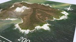 「新島」と西之島、12月中に合体する可能性【動画】