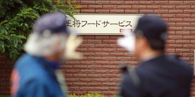 「餃子の王将」大東隆行社長、撃たれ死亡