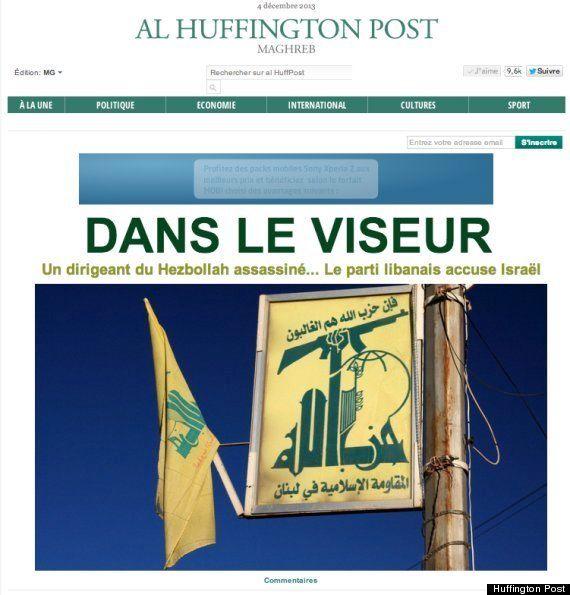 レバノンのイスラム教シーア派組織「ヒズボラ」の司令官暗殺される /