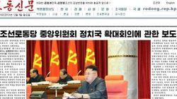 北朝鮮ナンバー2・張成沢氏「全職位を剝奪、党から除名」公式発表