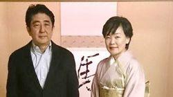 あけおめツイート2014 有名人・著名人の新年の挨拶を紹介
