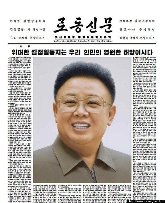 北朝鮮・金正日総書記の死去から2年 追悼大会に張成沢(チャンソンテク)氏の妻は姿見せず