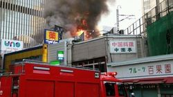JR有楽町駅前で火災