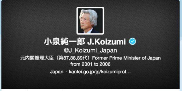 小泉純一郎元首相がTwitterアカウントを開設。細川護煕氏も祝福