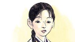 「慰安婦問題を世界記憶遺産に」韓国政府が登録推進