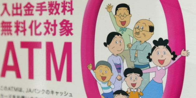 JAPAN - MARCH 17: Sazae-san, a family-oriented animated TV show, is illustrated in an advertisement for...