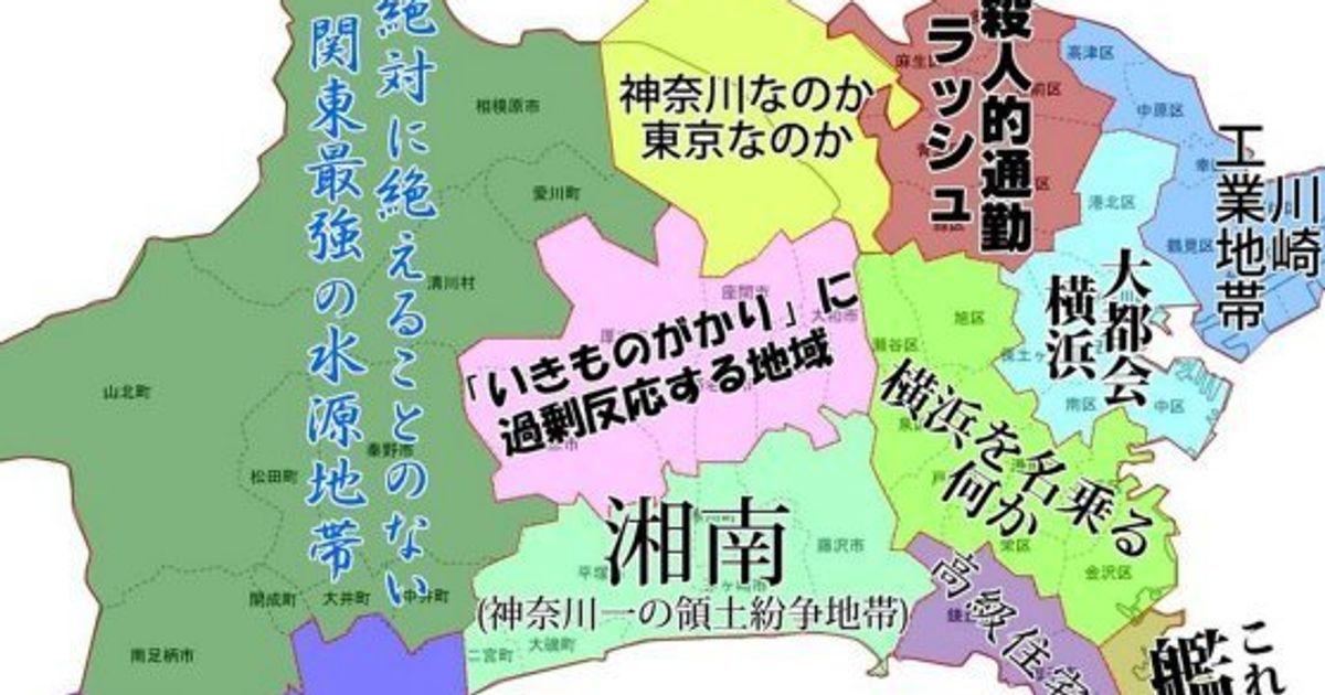 よくわかる県地元の人が描いたざっくりすぎる地図が面白い 日本