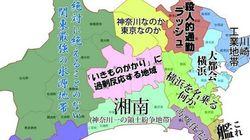 「よくわかる◯◯県」地元の人が描いたざっくりすぎる地図が面白い