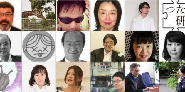 「日経平均2万円接近も」2014年の日本をブロガーが予測