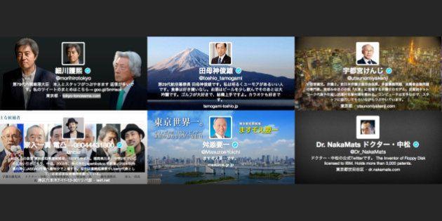 【都知事選】ネット選挙
