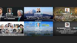 【都知事選】各候補のTwitterで見るネット選挙