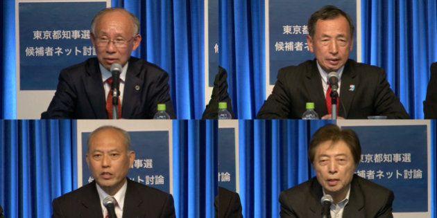 「東京都知事選