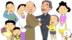 永井一郎さん「最後の波平」視聴率23.7%を記録【画像】
