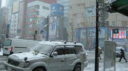 列島各地で積雪