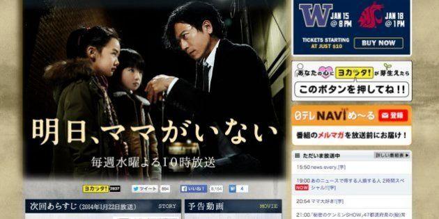 「明日、ママがいない」に放送中止要請 熊本市の慈恵病院「人権侵害だ」