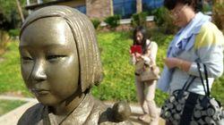 「慰安婦の日」韓国政府が制定へ