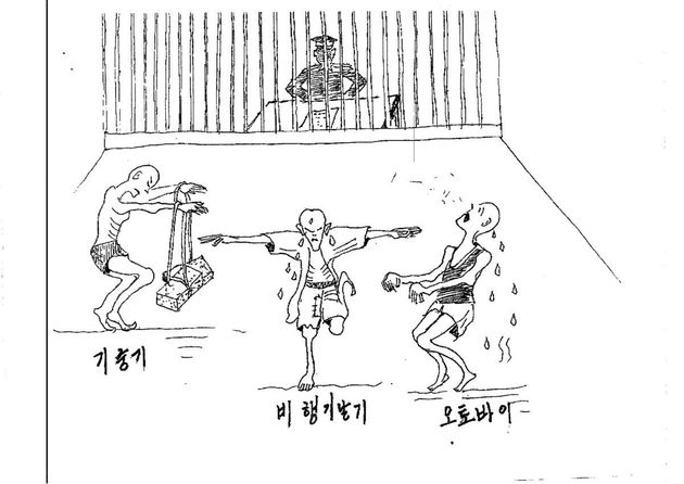 「北朝鮮収容所」を伝えるイラストが恐ろしい