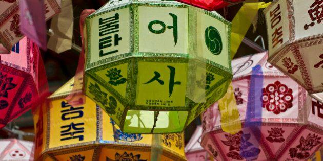 韓国から世界が学ぶべき事 -