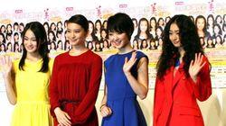 「全日本国民的美少女コンテスト」2年ぶり開催へ 剛力彩芽さん「どんな人でもチャンス」