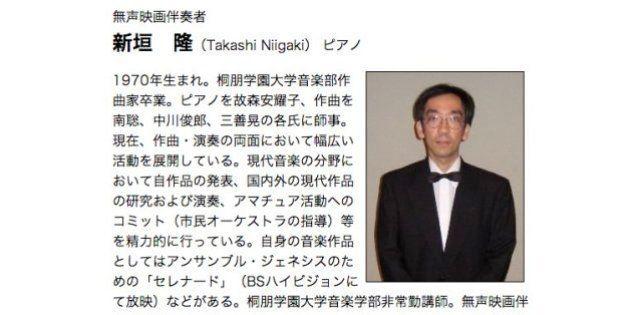 新垣隆さんが告白「私が佐村河内守さんのゴーストライター」