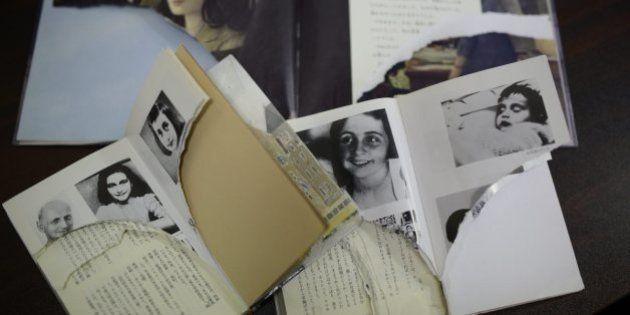 「アンネの日記」事件で日本図書館協会が声明「極めて遺憾」