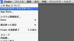 iOSとMac OS X Mavericksのアップデートをしよう