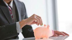 年金保険料を納める期間、65歳まで延長か