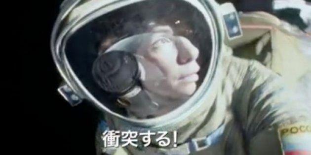 アカデミー賞「ゼロ・グラビティ」7冠