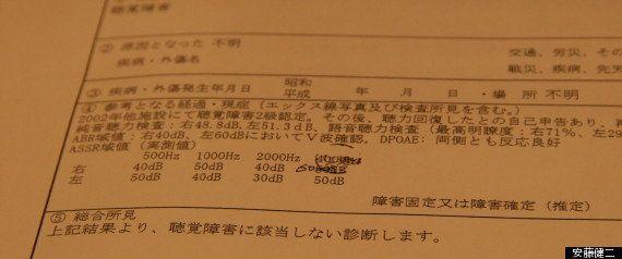 佐村河内守氏が記者会見
