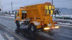 大雪による「塩カル」不足で自治体が悲鳴 原因は...