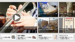 【3.11】「保存したい東日本大震災の写真やサイトを教えて」国立国会図書館が呼びかけ