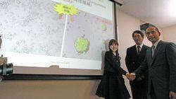 小保方晴子さんの博士論文、アメリカのサイトの文章と酷似