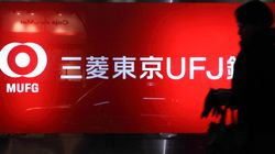 「休眠口座の情報」2万2000人分を紛失 三菱東京UFJ銀行