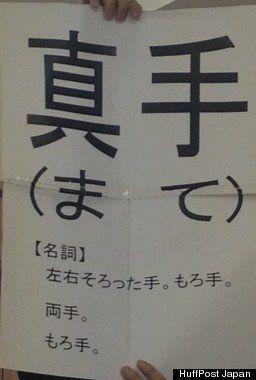 飯舘村・菅野典雄村長「経済一辺倒のままでいいのか」